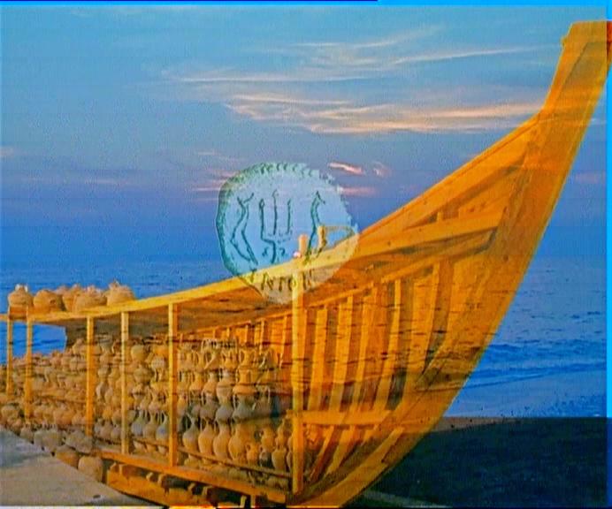 Ikion's ship
