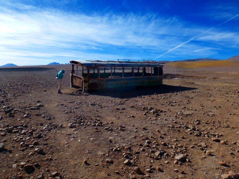 The Bathroom at the Chile-Bolivia Border