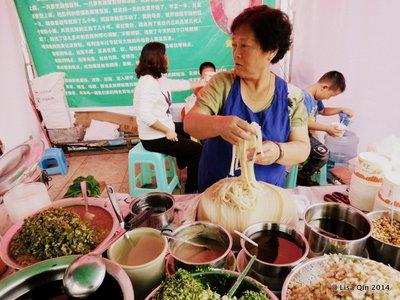 Guizhou delicacies - 凉粉