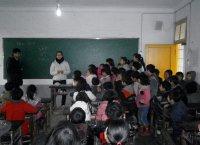 Teaching students