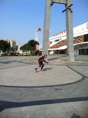 a 60 year old skater