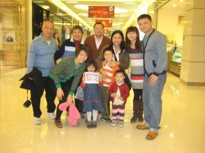 Friends together in Shenzhen