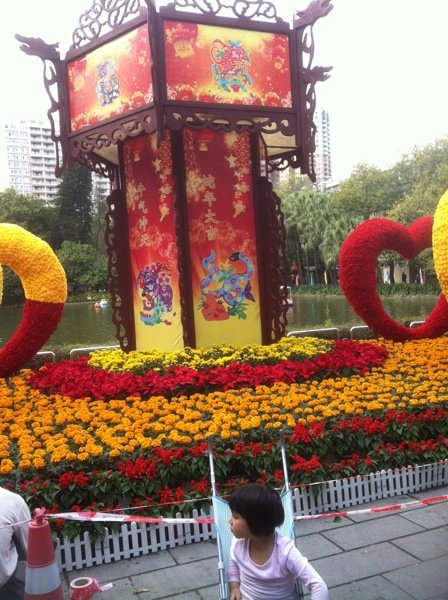 Back entrance of YueXiu Park