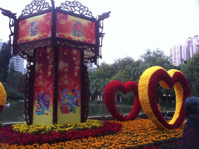 flower arrangement at Yuexiu Park