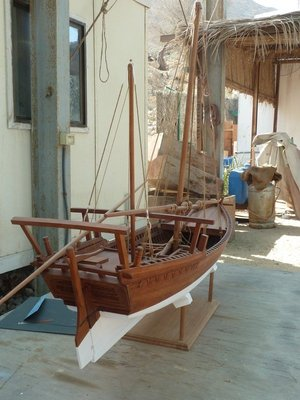 Model of an Arab Dhow