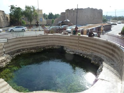 The Hot Spring in front of the Ayn Al Khasfar Mosque near Rustaq