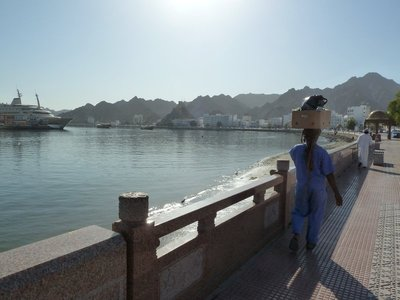 The Corniche at Mutrah