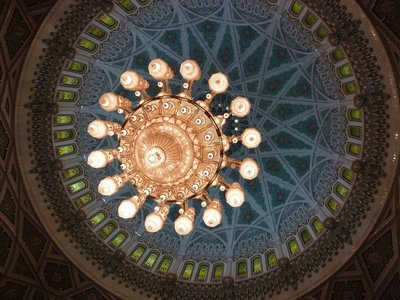 Looking up at the dome and chandelier in the main prayer hall