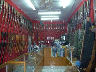 Gun shop in Nizwa Souq