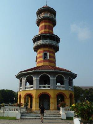 Ho withun Thasuna