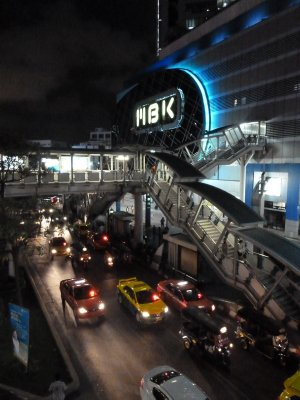 The entrance to the MBK Center at night