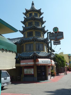 Hop Louie Restaurant Pagoda in New Chinatown Central Plaza