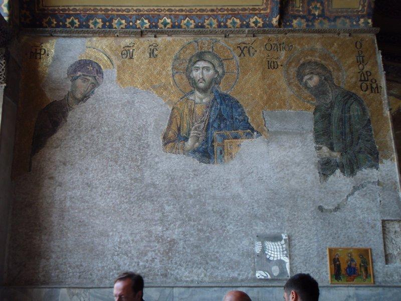 Uncovered mosaics in the Hagia Sophia