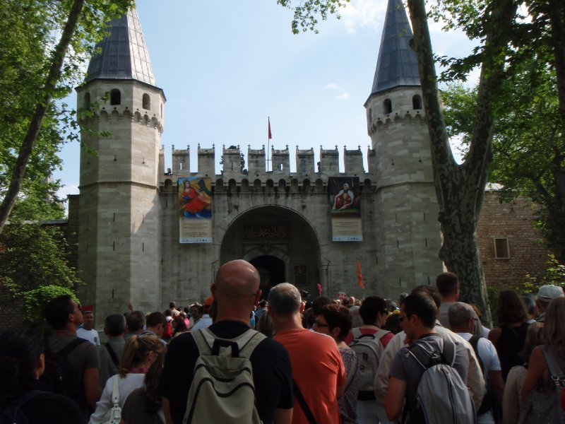 Gate of Salutation