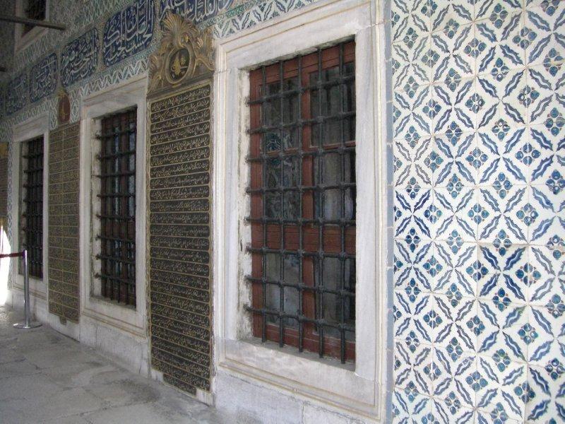 Courtyard of the Eunuchs