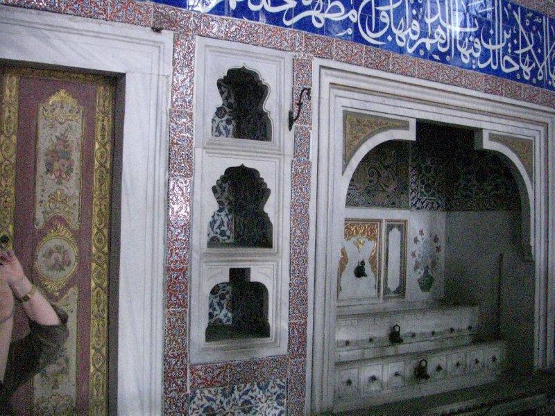 Privy Chamber of Murad III