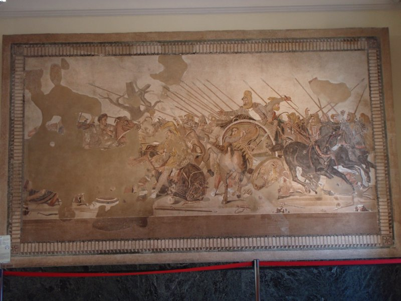 The Alexander the Great Mosaic