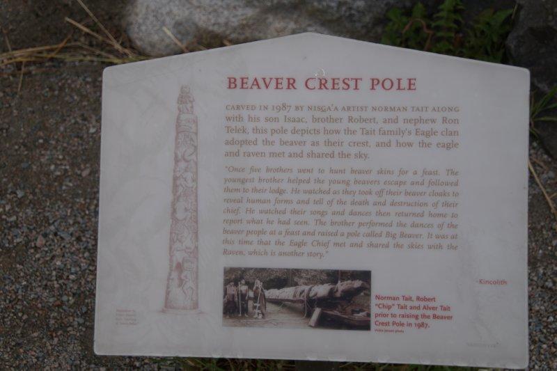 Beaver Crest Totem Poles in Stanley Park