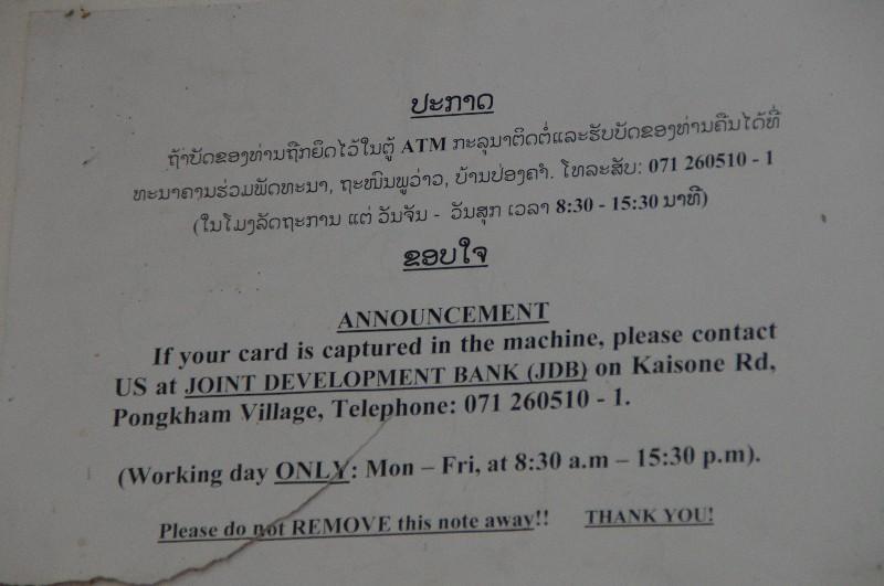Capture de carte à l'ATM