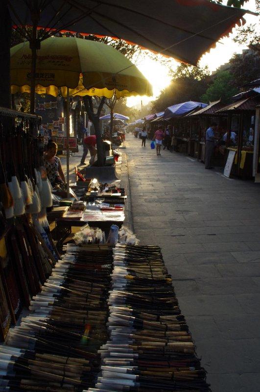 Rue commerçante caligraphie