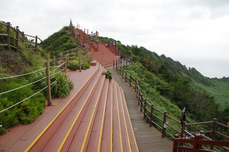 Pic Seongsan Ilchulbong à Jeju