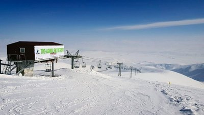 Too-Ashuu Ski Resort