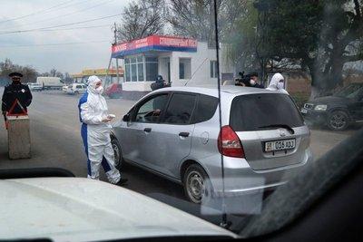 Covid checkpoint entering Bishkek