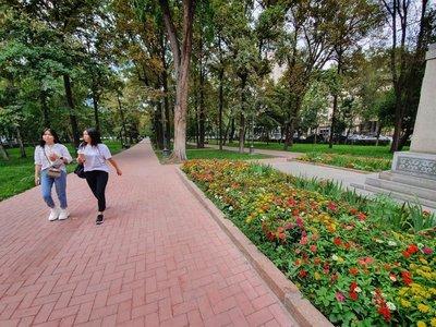 Park in central Bishkek