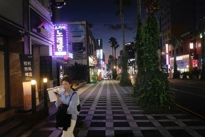Jeju City street at night