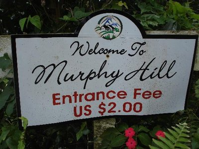 Entrance to Murphy Hill