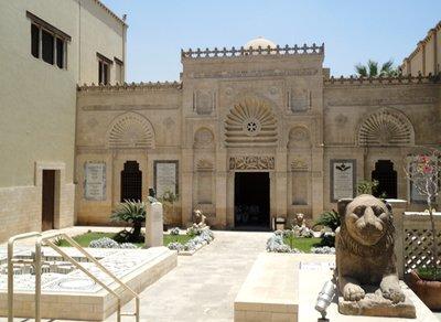 Coptic_Museum.jpg