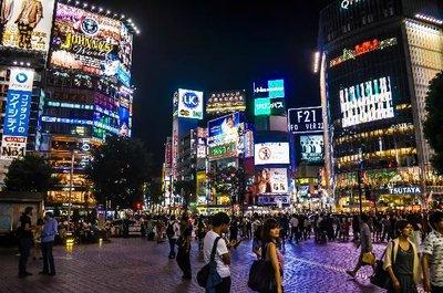 Shibuya Center Town