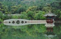 Lijiang Park