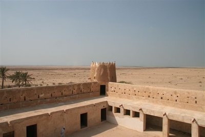 Qatari Fort