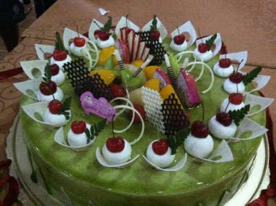 Happy Birthday Daniel Dragon Cake