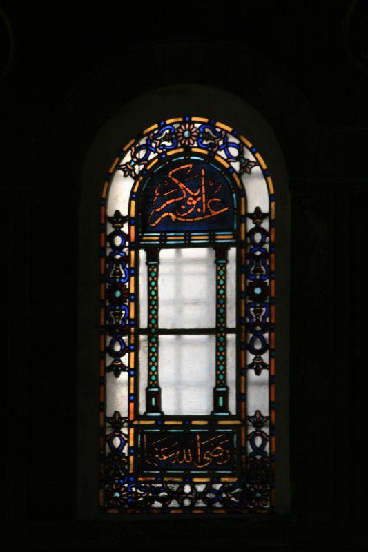Aya Sofya window