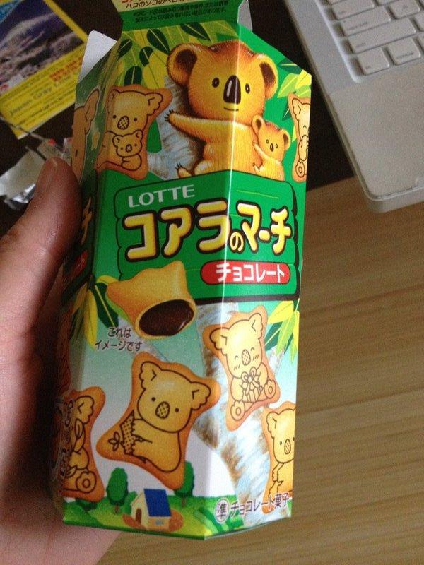 Koala Cookies Packages