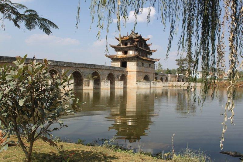 Three Dragon Bridge