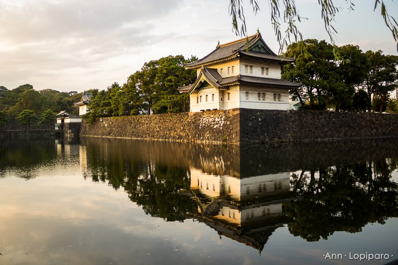 Guard house at the Imperial Palace