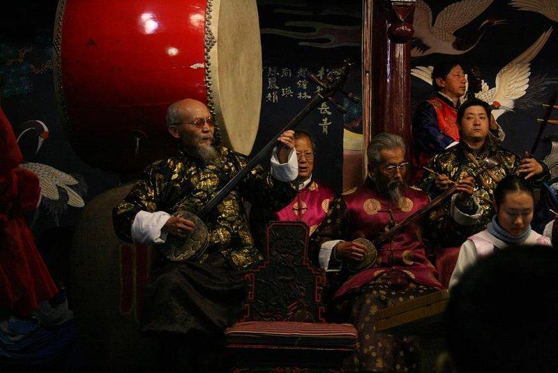 Naxi Orchestra I