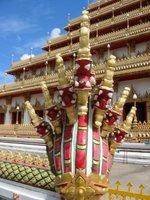 Wat Nong Wang Temple
