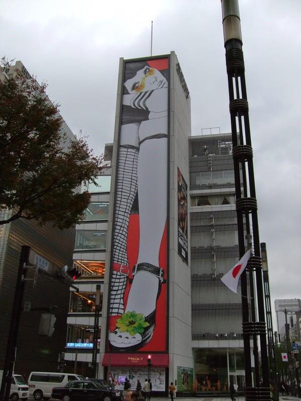 large_Japan.JPG
