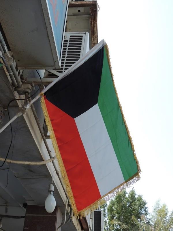 large_Kuwait.JPG