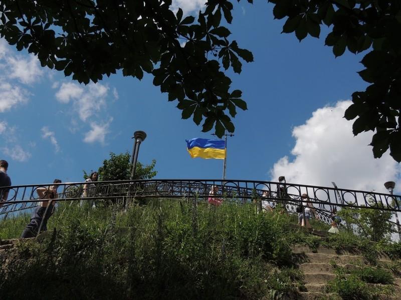 large_Ukraine.JPG