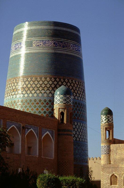 Le minaret Kalta Minor