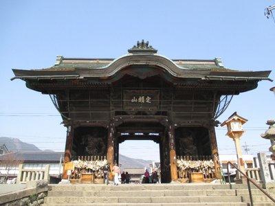 Zengoji temple