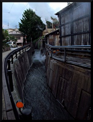 beppu_osen_waters.jpg