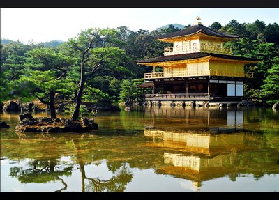 golden_temple_kyoto.jpg