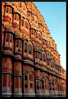 jaipur_facade.jpg