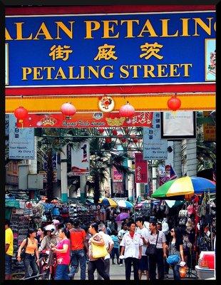 jalan_petaling.jpg